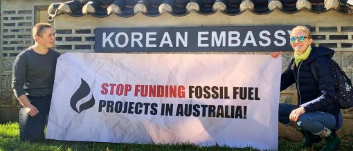 Australian Civil Society says: 'South Korea, stop funding fossil fuel projects in australia'